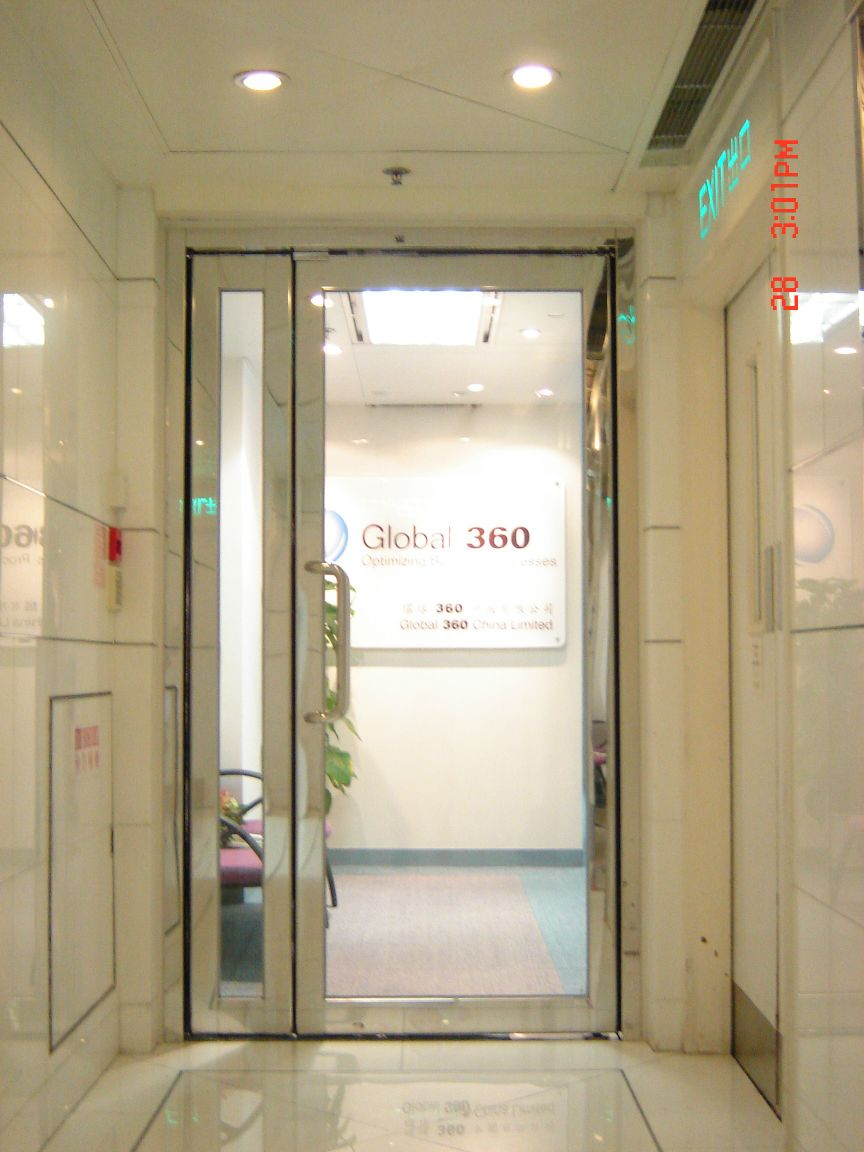Fire Rated Glass Door System Project Thermosafe Page 3 Joint Billion Fire Door